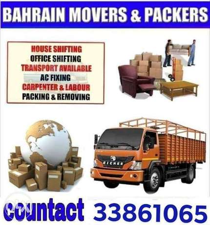 Perfect Movers and packers