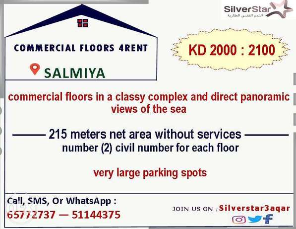 commercial floors in a classy complexand with panoramic sea view 4ren