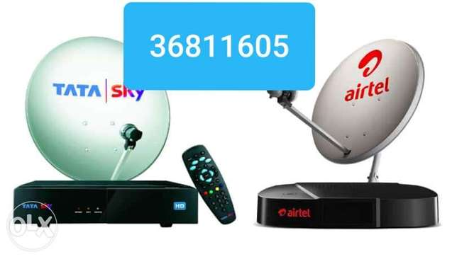 Dish and receiver available call or whatsapp