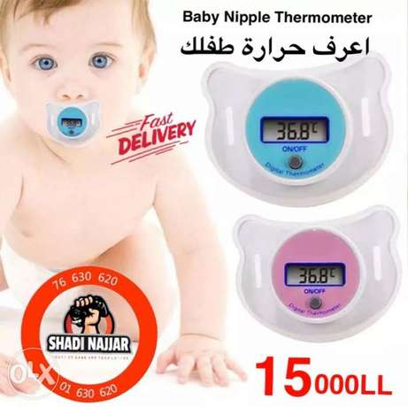 baby temperature 15,000LL
