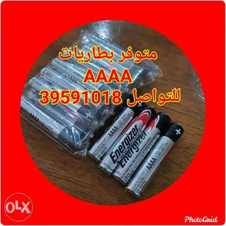 AAAA Battery available now