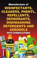 Soaps,Shampoo and Lotion making Manual Book