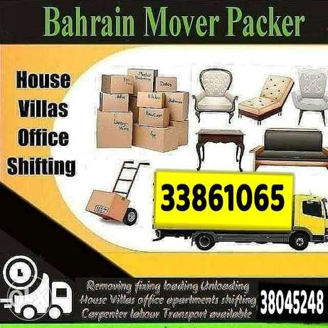 Low price moving and packing