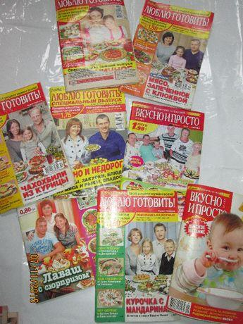 Поиск книг и журналов  07dd074052e84