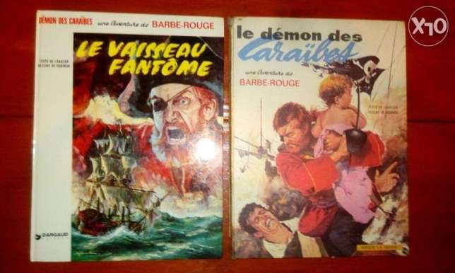 Different french comic books hard covers starting 4$
