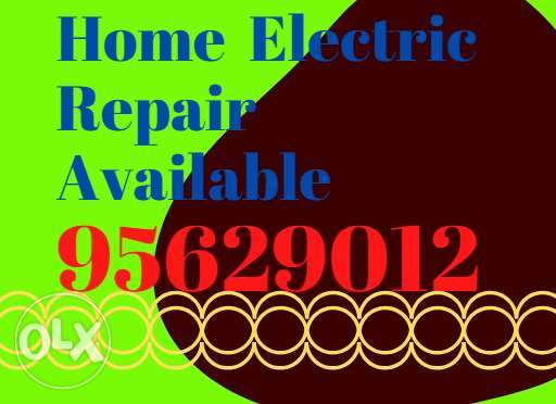 This is ace electrical associations in your city open any time with ve