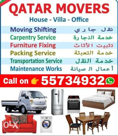 Qatar movers and Packers tanisports service