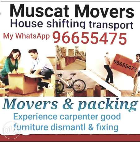 House shifting best carpenter services gc