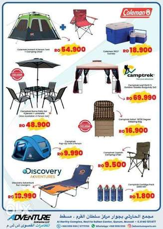 Camping & Sports Sale Adventures Extreme