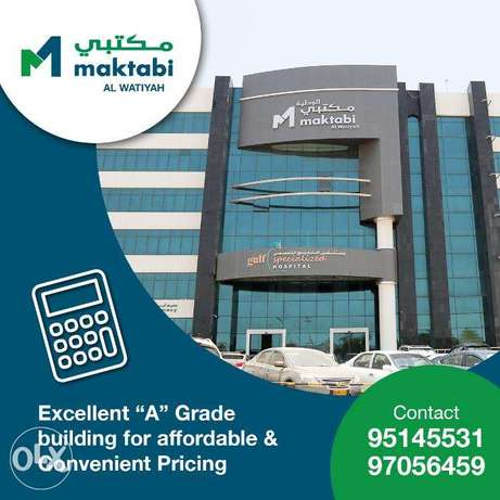 Summer Offer-Various sizes of offices in Wattayah near Bank Muscat