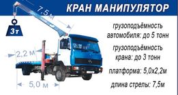 32162f2c31f47 Сервис объявлений Чернигов: частные объявления на OLX.ua Чернигов