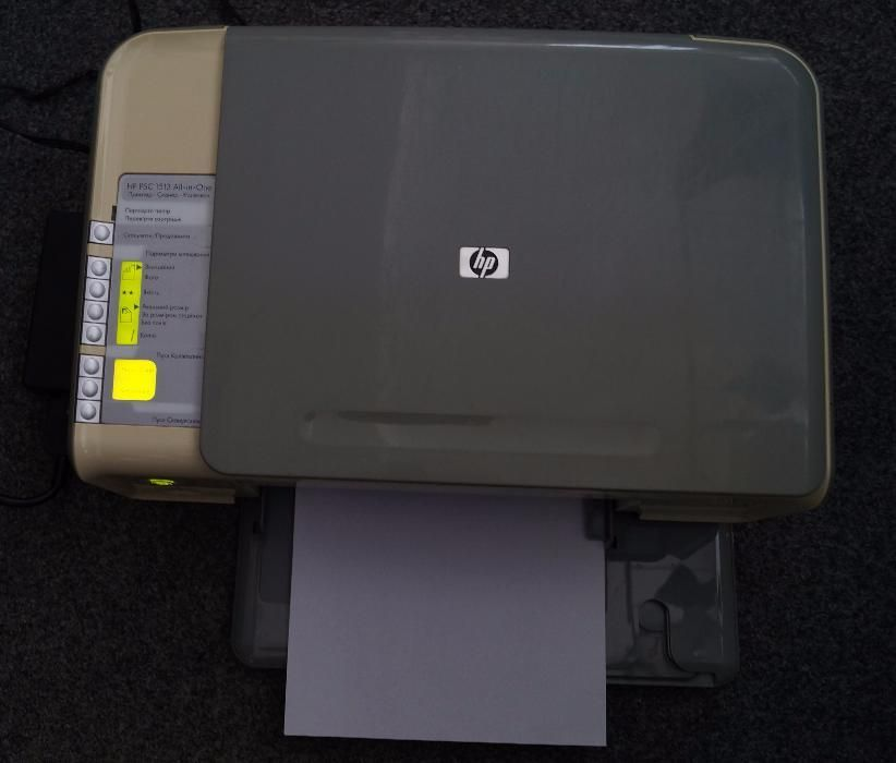 HP PSC 1513S ALL-IN-ONE PRINTER DRIVER FOR WINDOWS DOWNLOAD