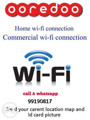 Free wifi conction