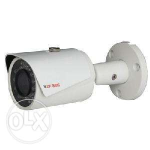 used Security Camera available at RO 8