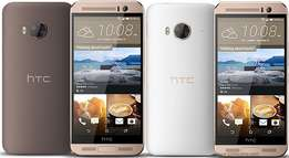 Htc one me new