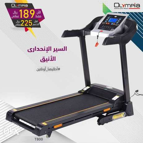 New collection 2hp treadmill with incline RO 189.00