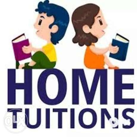Tuitions for Indian High School Students