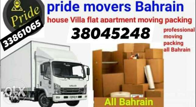 Star*^/ (Movers & packers)