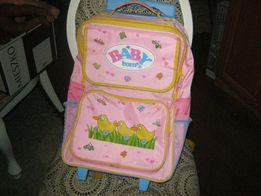 bc49c04e4dc74 baby born plecak torba na kółkach