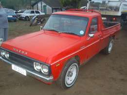 1974 Mazda B 1600 colum shift Bakkie (The Rock)