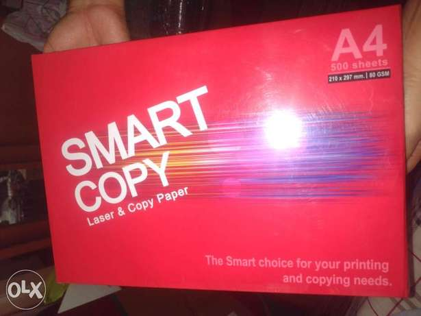 A4 size printing page 500 sheets bundle lower than market price availa جدة -  2