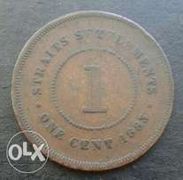 Nice 1883 Straits Settlements one cent coin