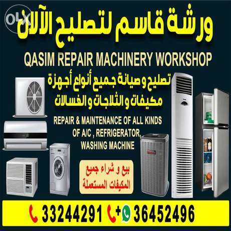 Ac mantinace ac service and removing fixing very good price