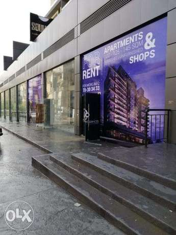 110 m2 Retail Store C5 for Rent at Ain El Remmaneh