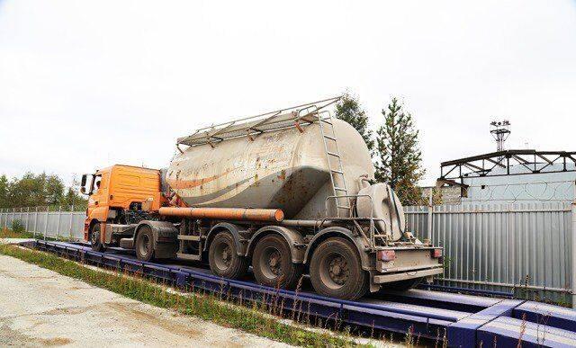 ZZBO vesy avtomobilnye vak-18 (12, 6)  weighbridge