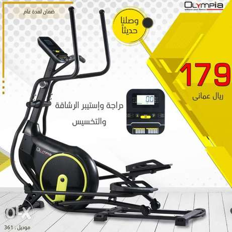 Magnetic elliptical cross trainer without seat