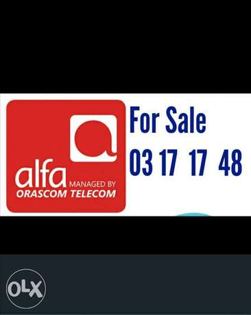 For sale special Alfa Number