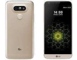 LG g5 se (1 month old) second edition for sell or swop!!