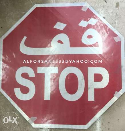 Traffic Signs Reflective Aluminum Jeddah - image 8