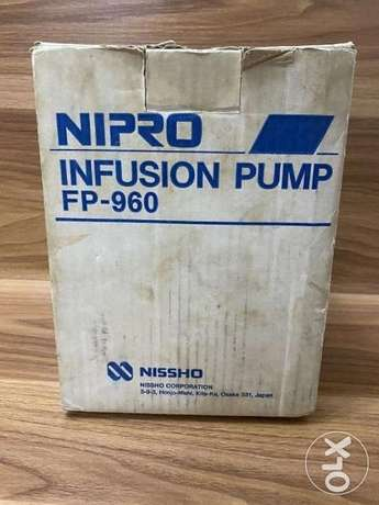 Nipro Infusion Pump