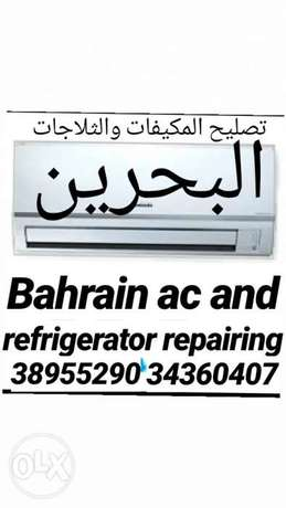 All type ac repering and service and washing machine repring and refri