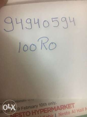 very special number less price 100 Ro only
