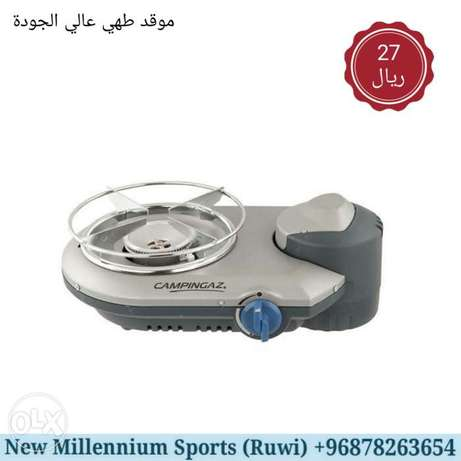 Campingaz Bistro Stove For Camping - موقد للتخييم