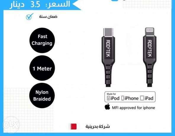 apple iphone charger with warranty