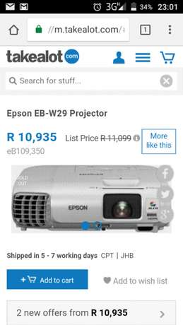 Epson projector. Springs - image 1