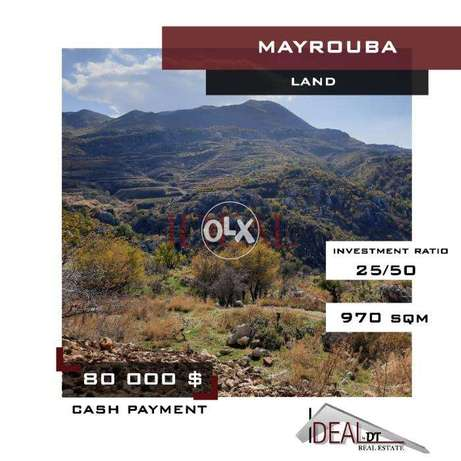 Prime location land in Mayrouba, 970 SQM. REF#NW18022