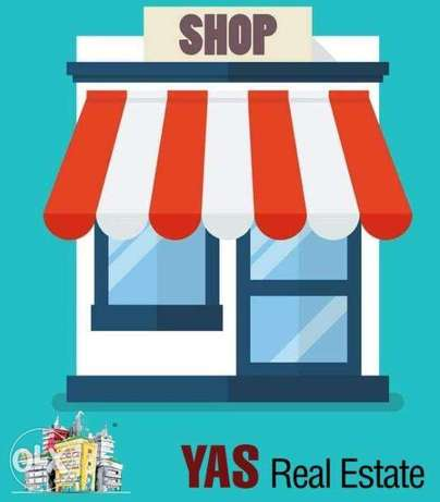 Sarba 50m2 Shop | Commercial Street | Catch |