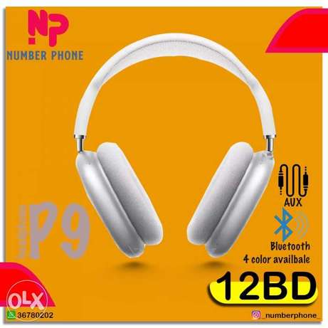 P9 Max Wireless Headphone with Mic Manufacturers deep bass noise cance