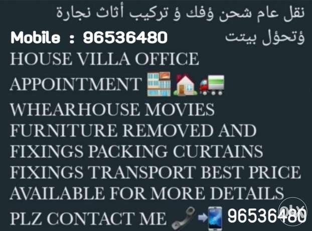 House Moving & transport
