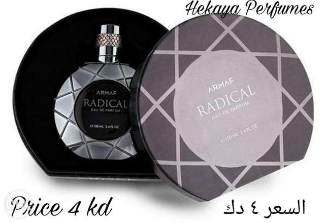 Radical Blue pour homme EDP by Armaf 100ml and free delivery