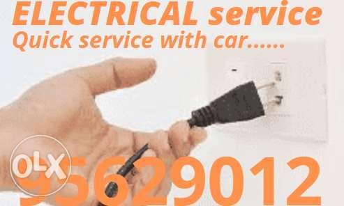 Contact with us for any electric issue when you face any time in your