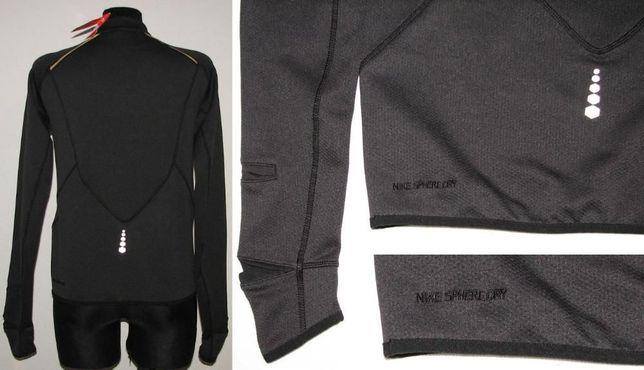 Bluza Nike Biegania OLX.pl