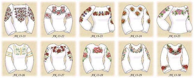 Набори заготовок для вишивки бісером жіночої сорочки (70 моделей) Львів -  зображення 4 d496ccbd6fbe9