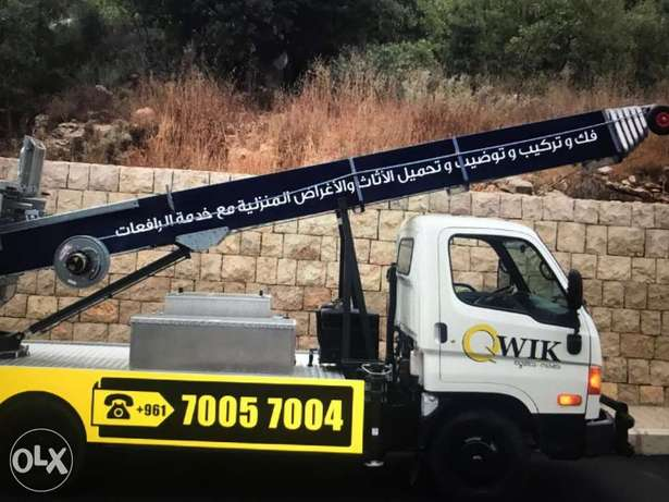 Qwik move - Furniture/Storage/Crane Service