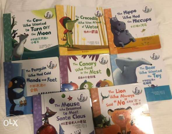 9 children books with 6 BHD only