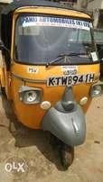Tuk for sale